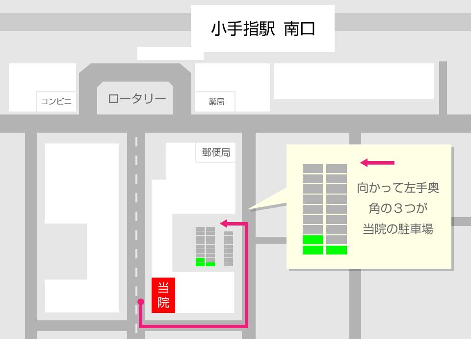 駐車場の案内図